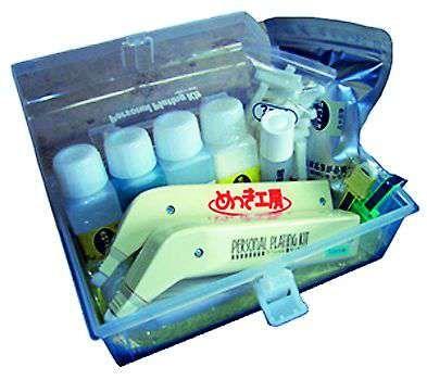 めっき工房 徳用セットMG-602 L600156