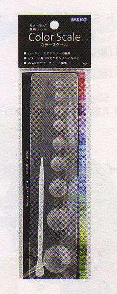 PADICO パジコ カラースケール 303594 正規品スーパーSALE×店内全品キャンペーン 推奨