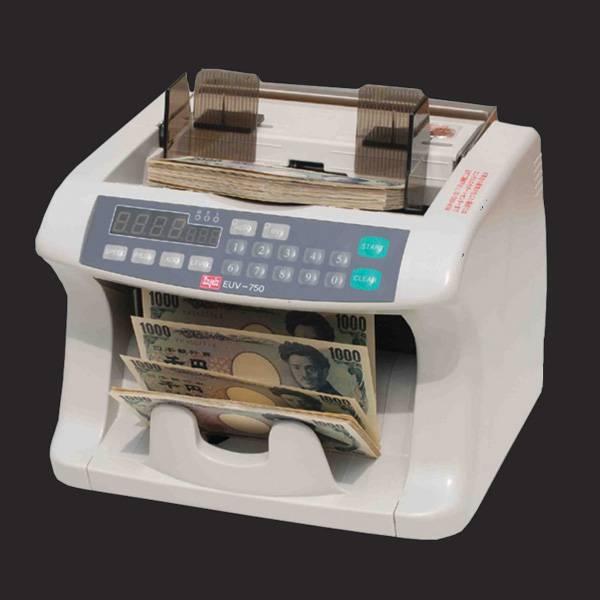 紙幣カウンター EUV-750 カラーコピーで作られた偽造紙幣を計数と同時に感知
