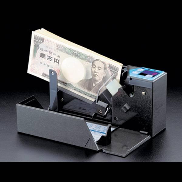 ハンディカウンター AD100-01 誰でも簡単に操作できる手軽な紙幣計数器