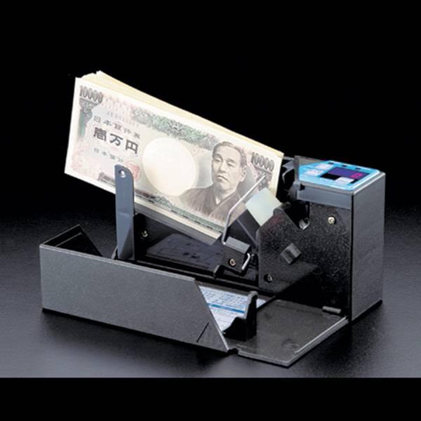 ハンディカウンター AD100-02 誰でも簡単に操作できる手軽な紙幣計数器