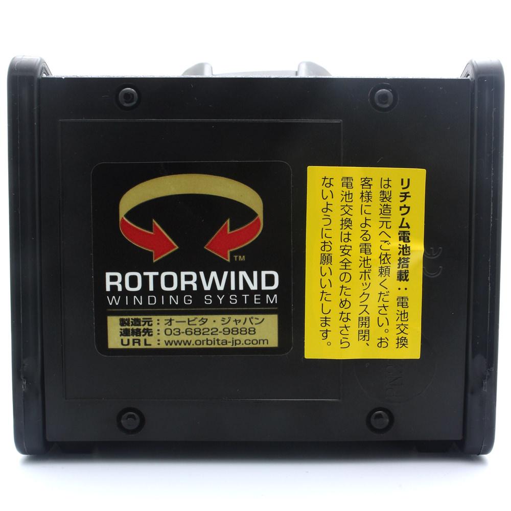 日本-欧比特 (人造卫星) 手表上链盒斯巴达 1 欧比 W05520CR 黑色鳄鱼