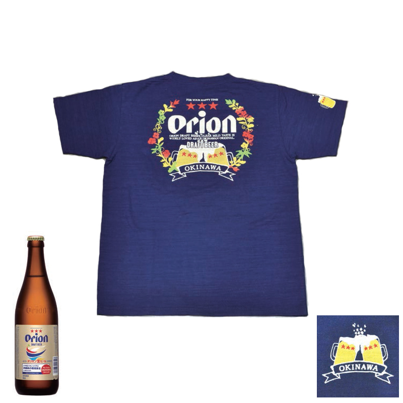Orion beer cheers still gemaga shirt T Shirt Navy Japanese pattern orion short sleeve cotton 100% and a half Sleeve Tee