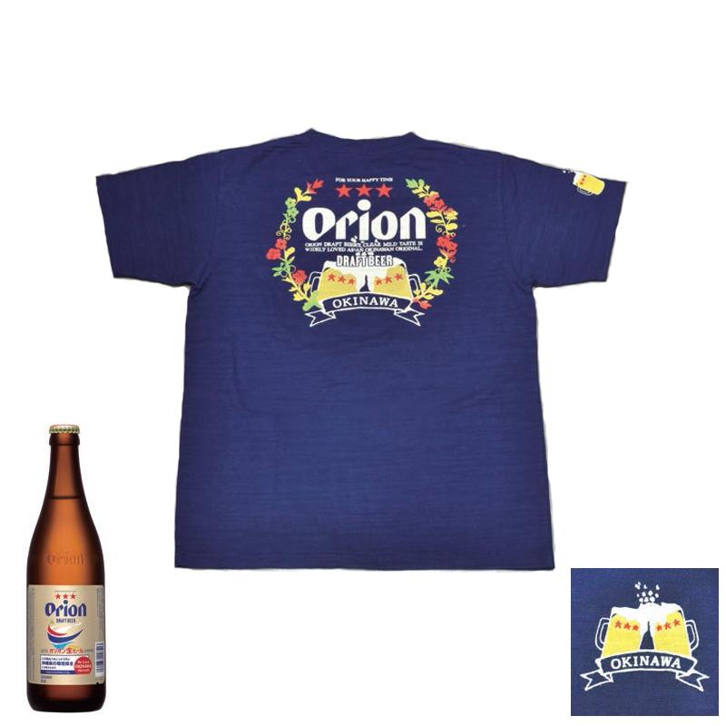 猎户座啤酒欢呼声仍 gemaga 衬衫 T 恤海军日本模式猎户座短袖棉 100%和半袖 t 恤