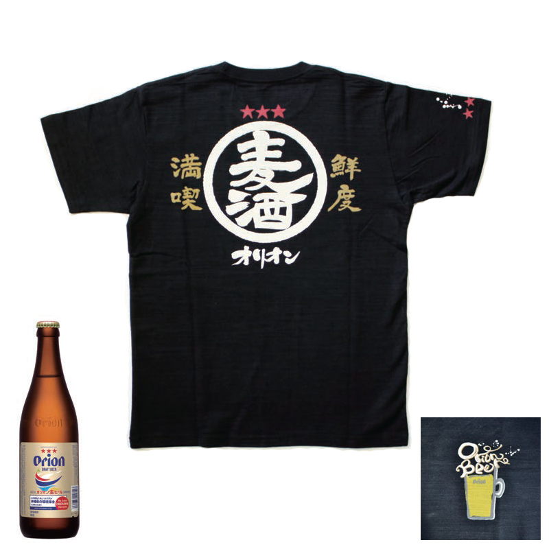 100% of Orion Breweries beer brewing maker collaboration shirt T-shirt  dressing with pounded black sesame pattern orion short sleeves cotton half
