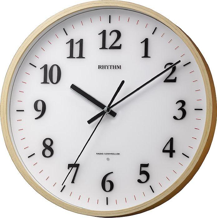 butler online shop citizen citizen rhythm clock fitting wave m515 radio time signal. Black Bedroom Furniture Sets. Home Design Ideas