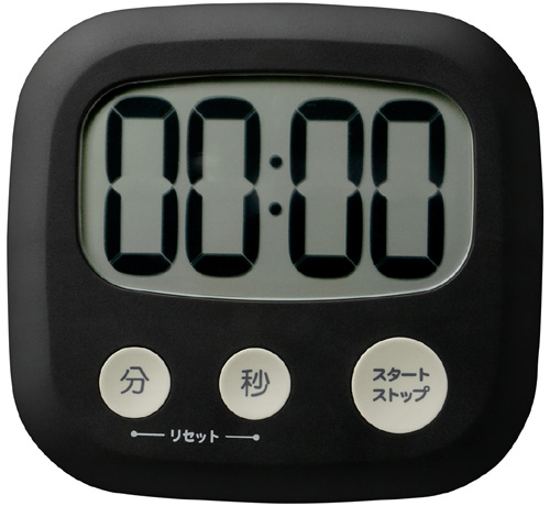 Tm 601 Bk Mag Mug Noah With The Timer Kitchen Digital Black 3 Key Repeat Function Stands Magnet Is Exact