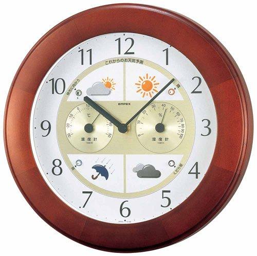 エンペックス empex 掛け時計 掛時計 温度湿度計 晴天望機 温度計 湿度計 天気予測 天気時計 ウォールクロック 気象台 BW-5221 ブラウン empex