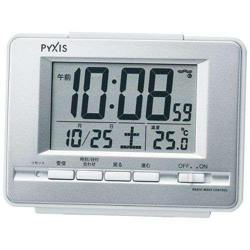 置き時計 電波時計 目ざまし時計  目覚まし時計 置き時計 電波時計 セイコー SEIKO クロック デジタル 銀色メタリック NR535W