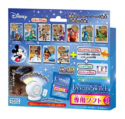 ディズニー ピクサーキャラクターズ Dream Switch 受注生産品 ドリームスイッチ ソフト 日本正規品 1 専用