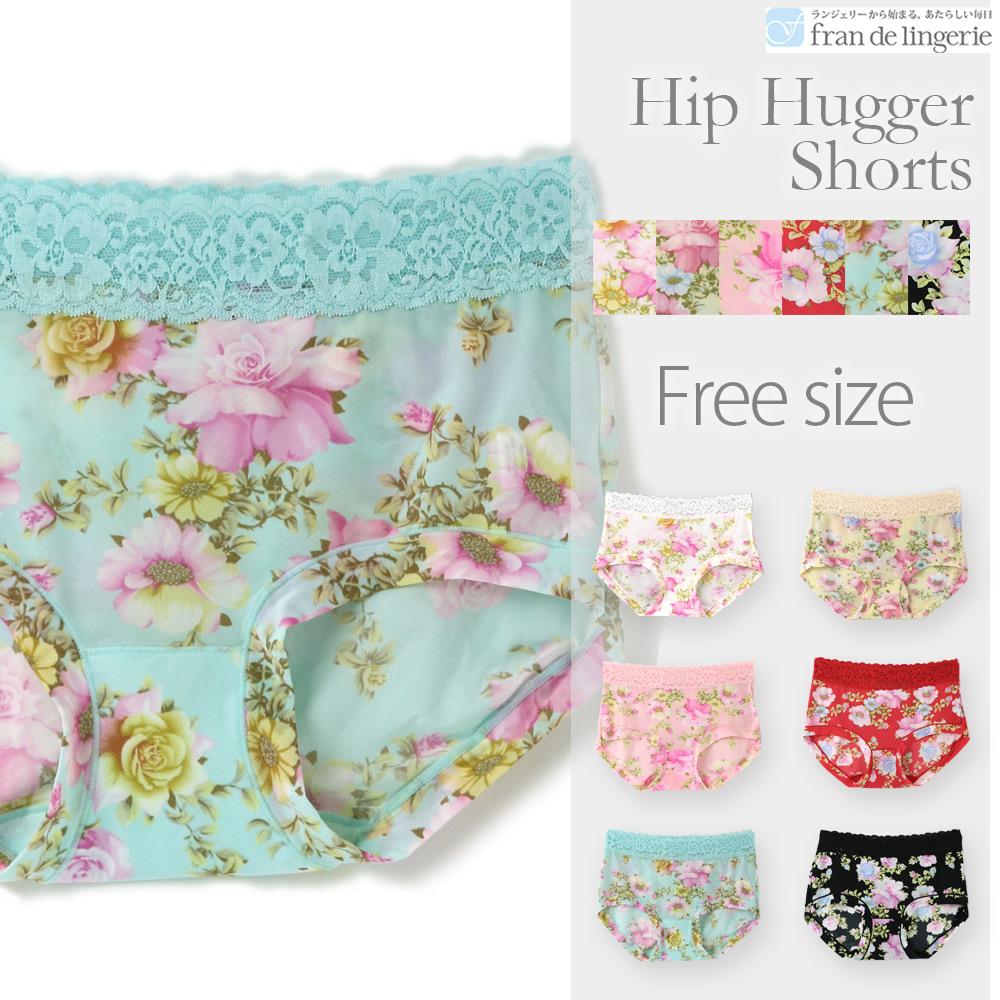 F Hip Hugger Shorts ~ ヒップハンガーショーツ Flower ショーツ レディース 上品 ノーマル フェミニン フラン 下着 大注目 単品 永遠の定番 花柄