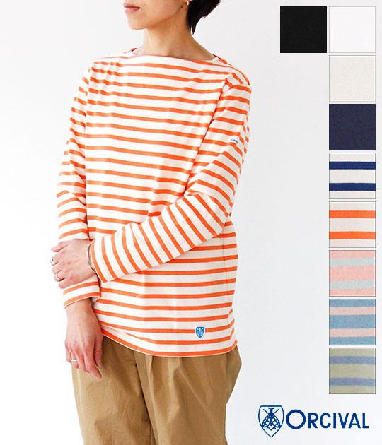 [ORCIVAL]オーチバル・オーシバル COTTON LOURD バスクシャツ(LADIES') B211