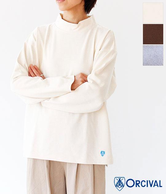 [ORCIVAL]オーチバル オーシバル COTTON LOURD ドロップショルダーハイネックバスクシャツ B621