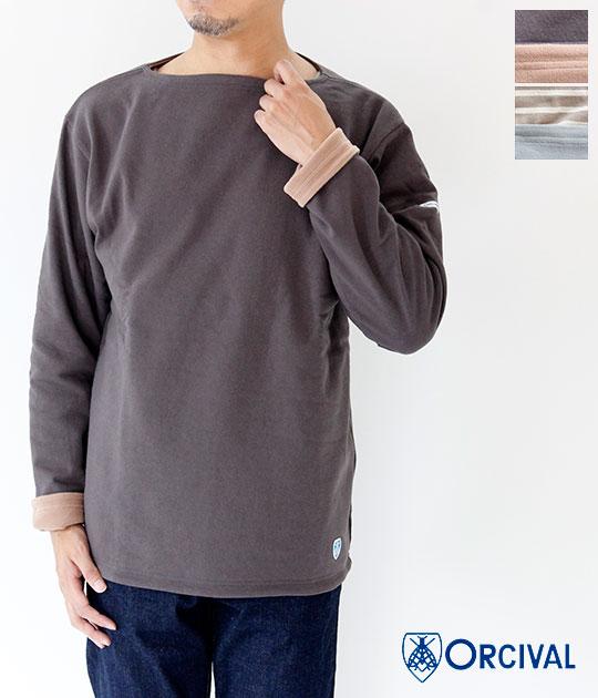 送料無料 2020AW ネコポス不可 ORCIVAL オーチバル オーシバル COTTON バスクシャツ 品質保証 FLEECE RC-9104 メンズ LINING LOURD 激安通販