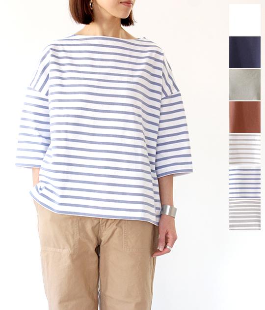 [ORCIVAL]オーチバル・オーシバル  COTTON LOURD ドロップショルダーバスクシャツ SOLID・REGULARSTRIPE B429