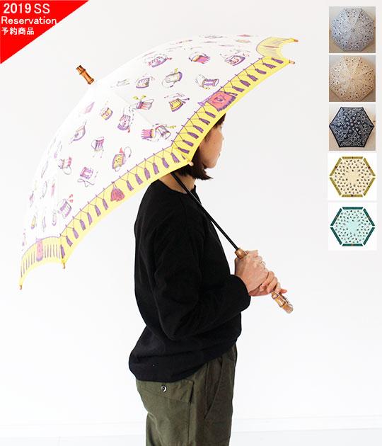[manipuri]マニプリ Umbrella STICK(晴雨兼用) 長傘