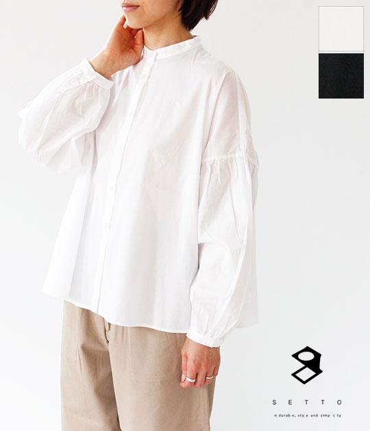[SETTO]セット ARM GATHER SHIRT アームギャザーシャツ STL-SH041