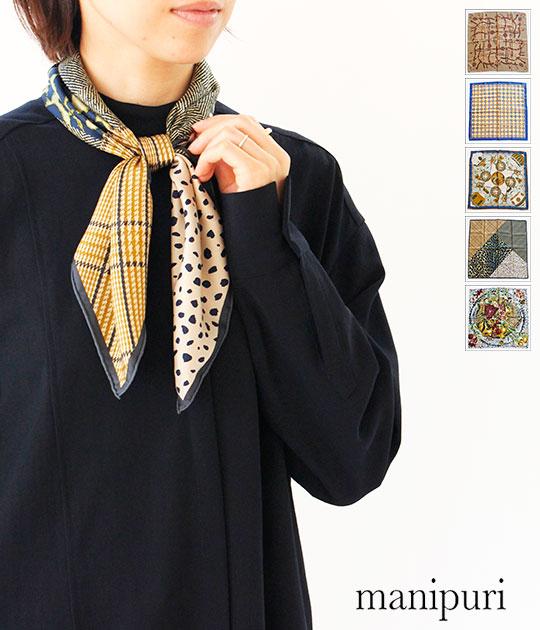 送料無料 爆買い新作 ネコポス発送 2020AW 新入荷 流行 manipuri マニプリ 65×65 シルクスカーフ