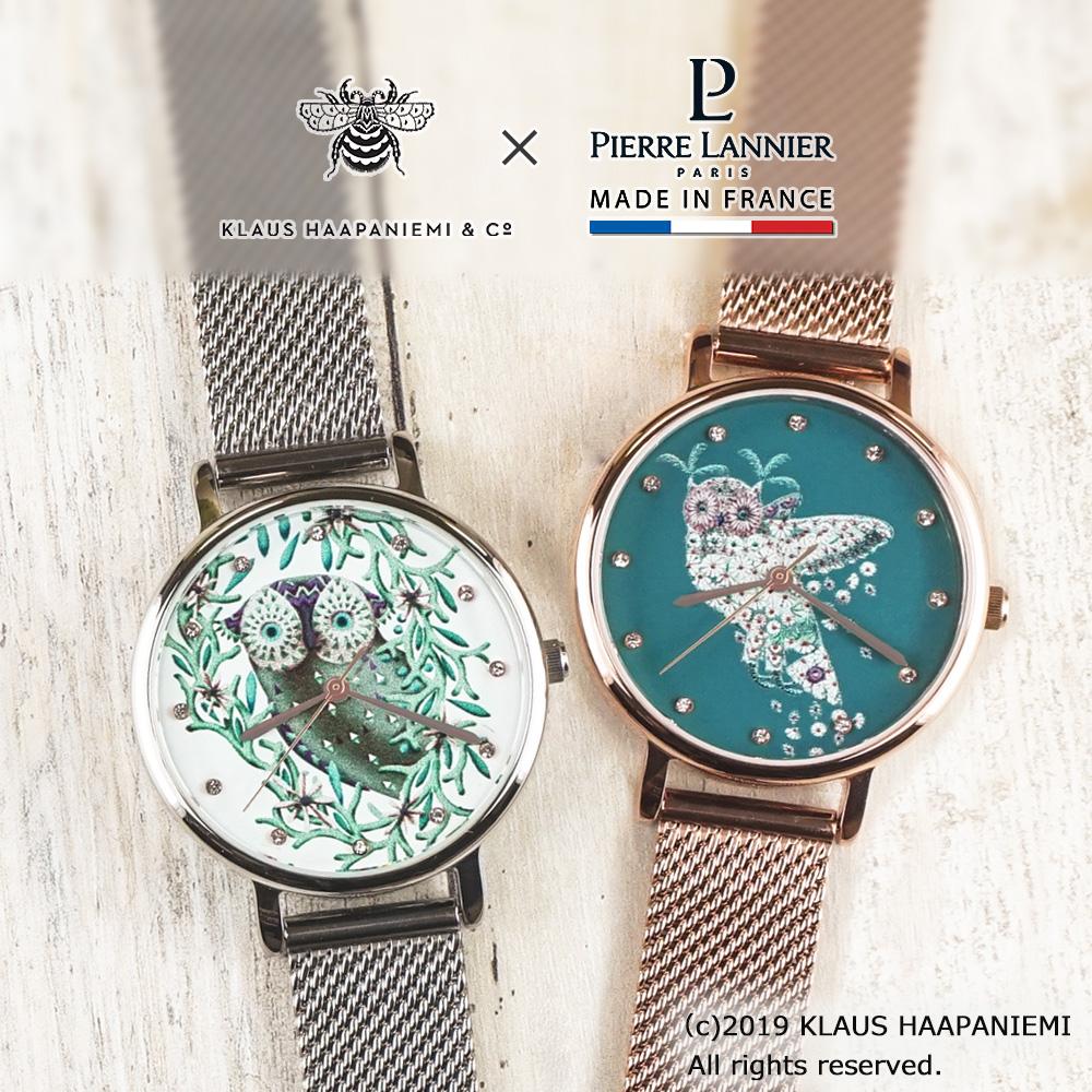 ピエールラニエ クラウス・ハーパニエミ コラボ 腕時計 フクロウ アウル