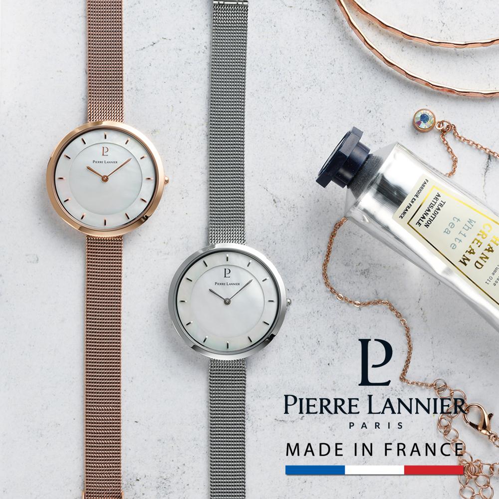 ピエールラニエ リバティシェルメッシュベルトウォッチ レディース腕時計ブランド シェル 文字盤 丸型p074k698 p076g598 p076g998 誕生日 プレゼント ご褒美 ギフト 記念日 送料無料