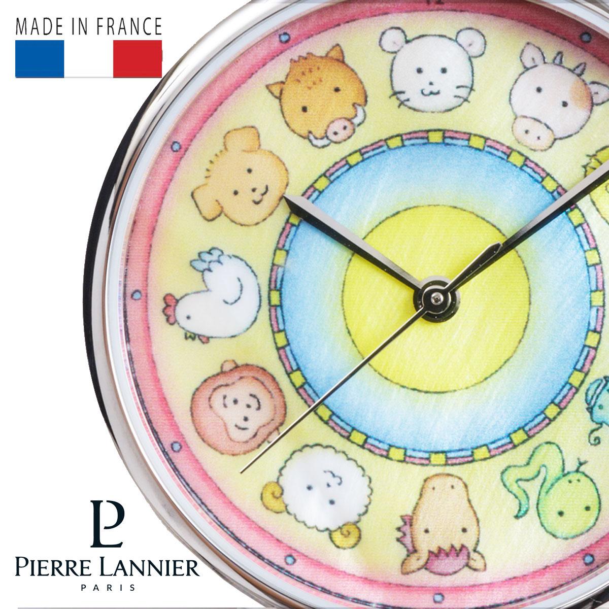クリスマス 記念 ピエールラニエ さくらももこコラボウォッチ ちびまる子ちゃん著者 レディース 腕時計 丸型 P479A690 地球の子供たち P480A690 干支 えと 誕生日 プレゼント ご褒美 ギフト 記念日 送料無料