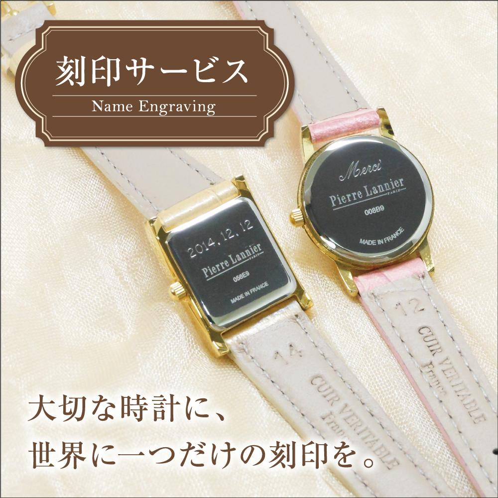 ピエールラニエ ス トリングウォッチP058Gモデル シルバー レディース 腕時計 革ベルト 丸型 防水p058g600 p058g633