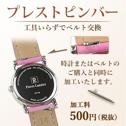時計ベルト 14mm 牛革 本革 イタリアンレザー メッシュ型押し S4