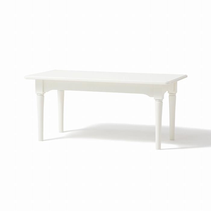 Francfranc フランフラン リビングテーブル コーヒーテーブル ホワイト 送料込価格 W850 買物 奉呈 ミーオ
