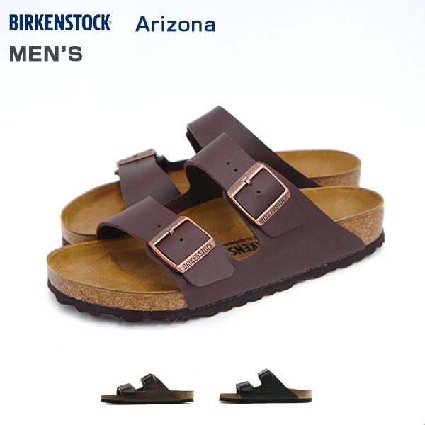 (15%OFFクーポン対象) BIRKENSTOCK Arizona アリゾナ メンズ(レギュラー) (ビルケンシュトック) (GC051791・GC051701)