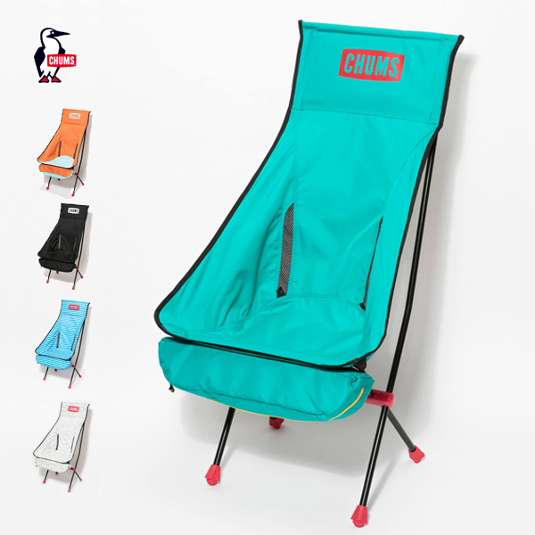 CHUMS チャムス / Folding Chair Booby Foot High フォールディングチェアブービーフットハイ (CH62-1171) (2018春夏商品) キャンプ アウトドア 椅子 イス