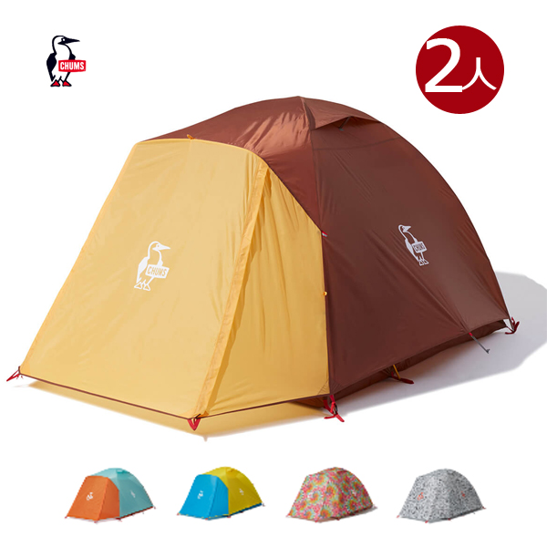 (15%OFFクーポン対象) CHUMS チャムス ビートルテント Beetle Tent テント (CH62-1325) (NEWカラー追加)
