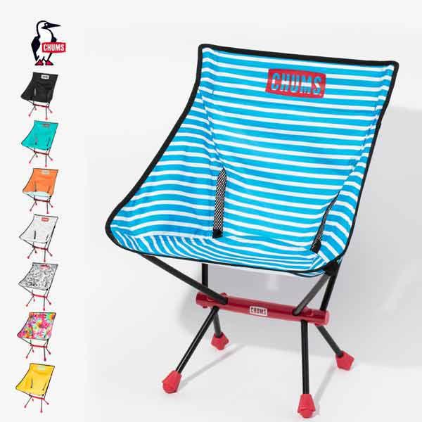 (15%OFFクーポン対象) CHUMS チャムス / Folding Chair Booby Foot フォールディングチェアブービーフット (CH62-1170) (2019春夏商品)