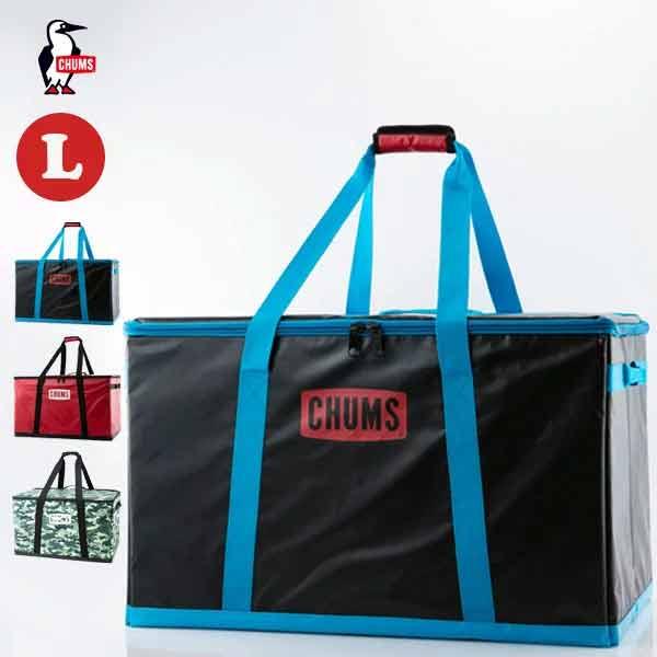 (10%OFFクーポン対象) CHUMS チャムス Foldable Box L フォールディングボックスL (CH62-1354) (2019年春夏) アウトドア キャンプ おりたたみ