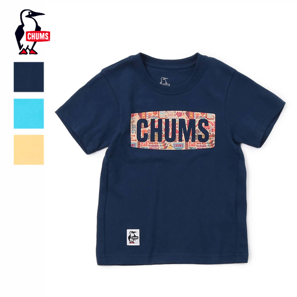 2021春夏 ネコポス配送商品 CHUMS チャムス Kid's Logo Power Love CH21-1187 奉呈 休日 キッズチャムスロゴパワーオブラブTシャツ ネコポス配送 of T-Shirt キッズ