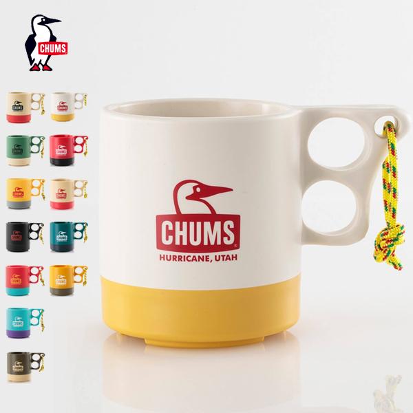 (2021春夏) CHUMS チャムス / Camper Mug Cup キャンパーマグカップ (CH62-1244) (キャンプ用品 / キッチン用品 / アウトドア) (2021春夏) (クーポン対象外)