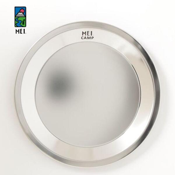 高額売筋 2021春夏 ネコポス対応商品 MEI CAMP メイキャンプ メーカー再生品 MEI-CMP-000026 霜鳥製作所 ステンレス パイ皿 中