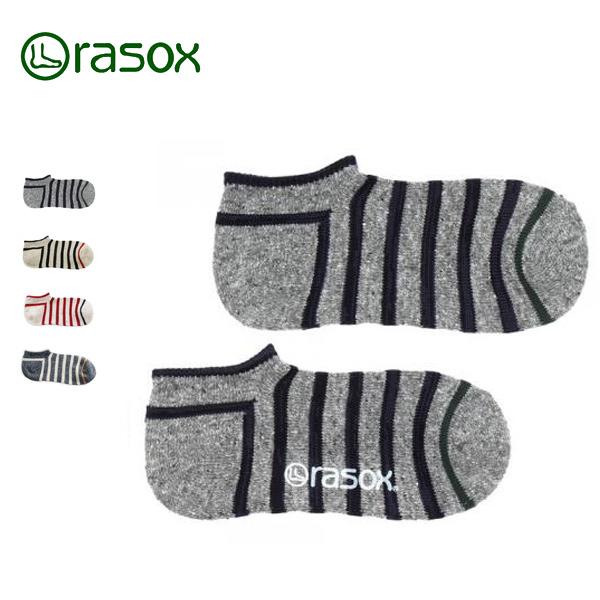 訳あり ネコポス対応商品 rasox 日本メーカー新品 ラソックス コットン ボーダー CA141SN01 ユニセックス ロウ 靴下