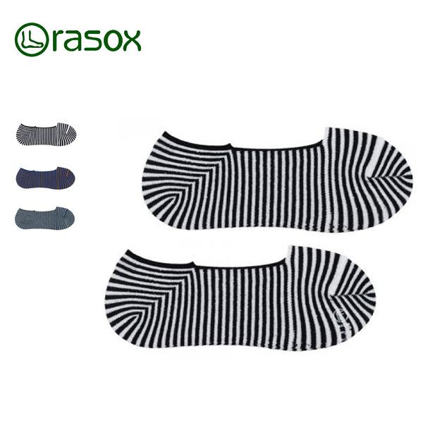 ネコポス対応商品 ご注文で当日配送 rasox ラソックス ブークレーボーダー カバー カバーソックス CA161CO01 靴下 ユニセックス 激安通販