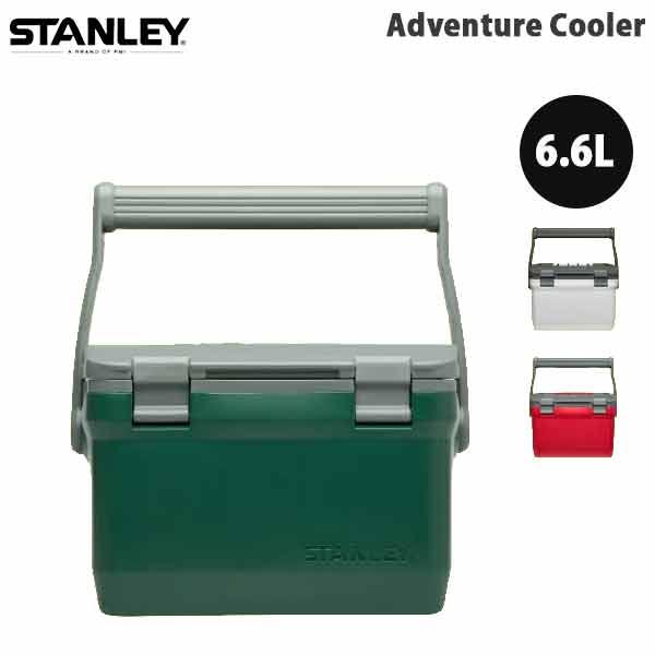 (10%OFFクーポン対象) STANLEY スタンレー ADVENTURE COOLER (7 QT) (6.6L) アドベンチャークーラー BBQ アウトドア 野外 保冷 クーラーボックス