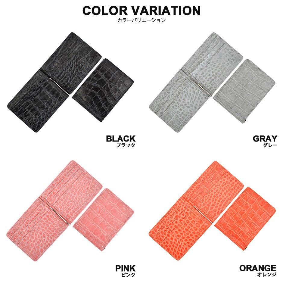 premium selection b1303 55a9d 長財布 クロコダイル 財布 グレー ピンク クロコ型押し 二つ折り ...