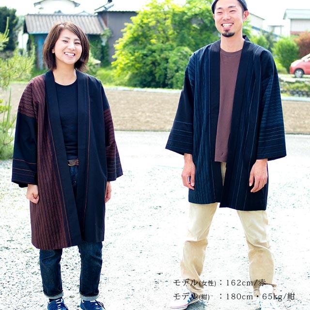 宮田織物 羽織 haori 小夜千鳥 赤 ジャケット メンズ レディース 着物 カジュアル 普段着 男性 女性