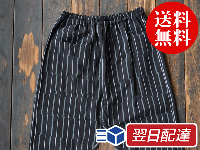 うなぎの寝床 もんぺ 久留米絣 ずらしストライプ 厚手 ブラック メンズ レディース お洒落 おしゃれ 日本製