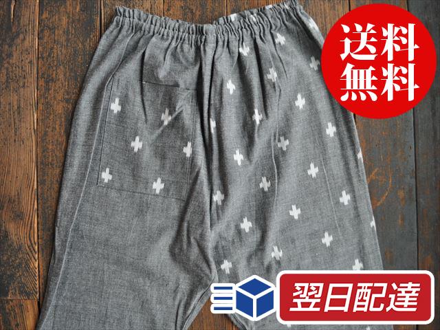 うなぎの寝床 もんぺ 久留米絣 十字模様 薄手 グレイ メンズ レディース お洒落 おしゃれ 日本製