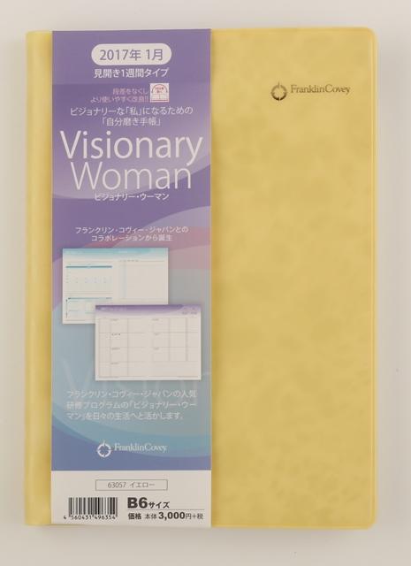 富兰克林策划人绑定笔记本 1 月有远见的女人每周 B6 粉色 / 黄色 / 白色 1/2017年-12/2017年 05P01Oct16