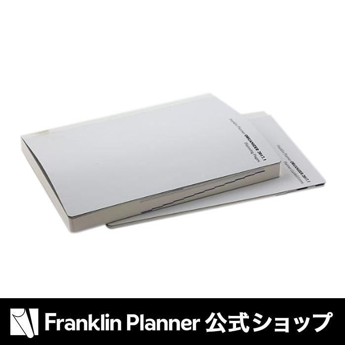 在富兰克林计划者装订笔记本2017年1月开始B6组织者PVC(分册)笔记本系统笔记本再菲尔富兰克林计划者2017 10P03Dec16