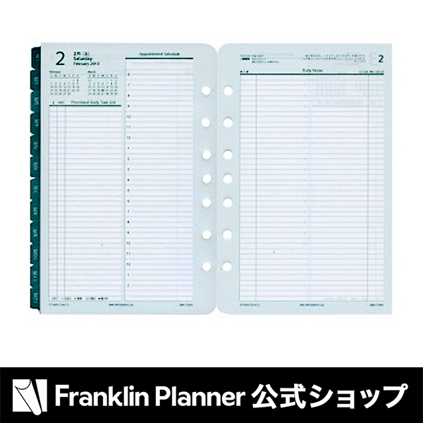 Classic size: [Franklin Planner refill 7 hole] [Original daily refills (Japan version) 1 day 2 page] [notebook systems hand book refills Franklin 7/2015]
