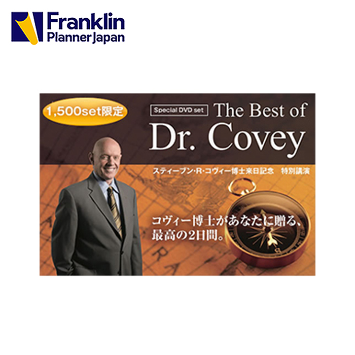 The Best of Dr.Covey 5枚組DVDセット送料無料