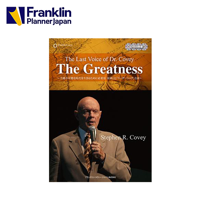 The The Last Voice The of Dr. Covey - The Greatness Greatness DVD(4枚組)送料無料, 蘇州林:71d0d8bd --- sunward.msk.ru