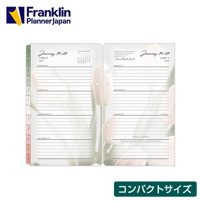 photograph relating to Planner Refills named [Pocket measurement] [Franklin Planner refill 6 gap] [Bloom weekly refills (English) 1 7 days 2 website page: [laptop computer packages hand e-book Franklin 1/2016]