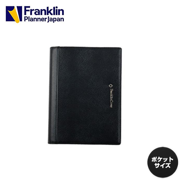 【公式】ポケットサイズ (ナローサイズ 変形) プリズムエナメル・バインダー バインダーリング径15mm レディース 手帳 システム手帳 スケジュール帳 ダイアリー 7つの習慣 フランクリンプランナー フランクリン FranklinPlanner Franklin Planner